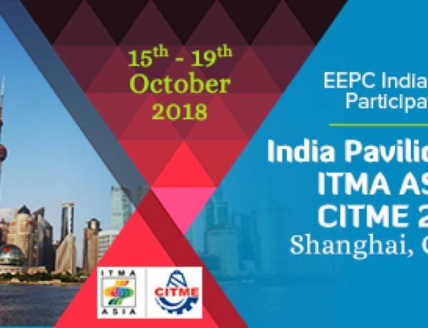 CALENDAR OF PROMOTIONAL ACTIVITIES (2018 – 2019) EEPC INDIA