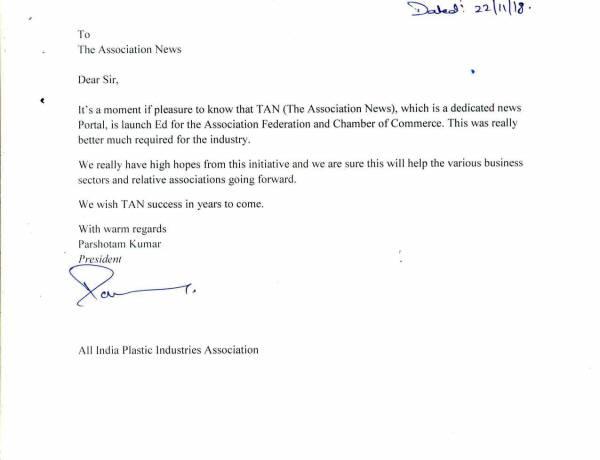AIPIA welcomes theassociation.news