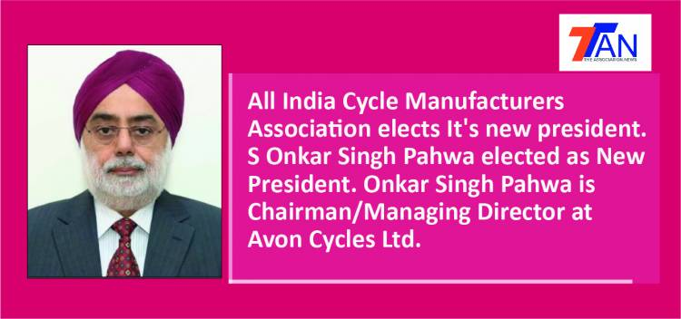 S Onkar Singh Pahwa elected as New President of AICMA